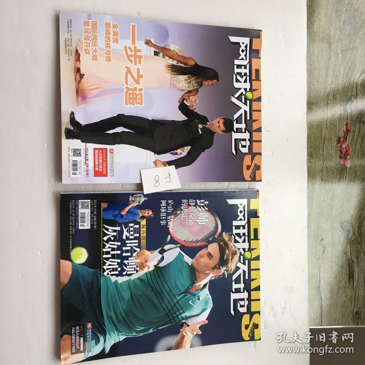 Books & magazines-3