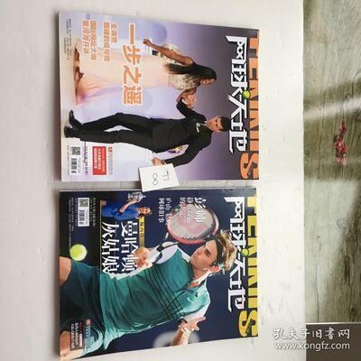 Books & magazines-2