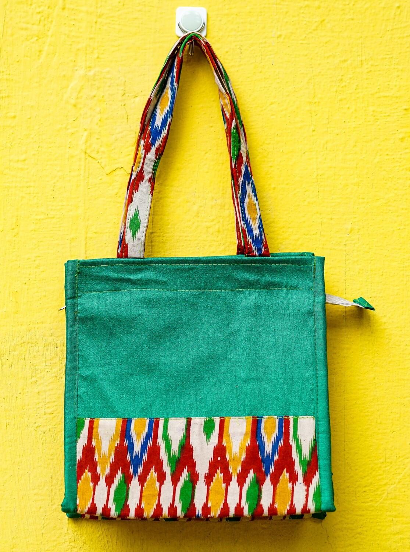 Silk Jute Bag