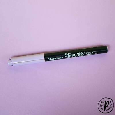 Brush Pen #9