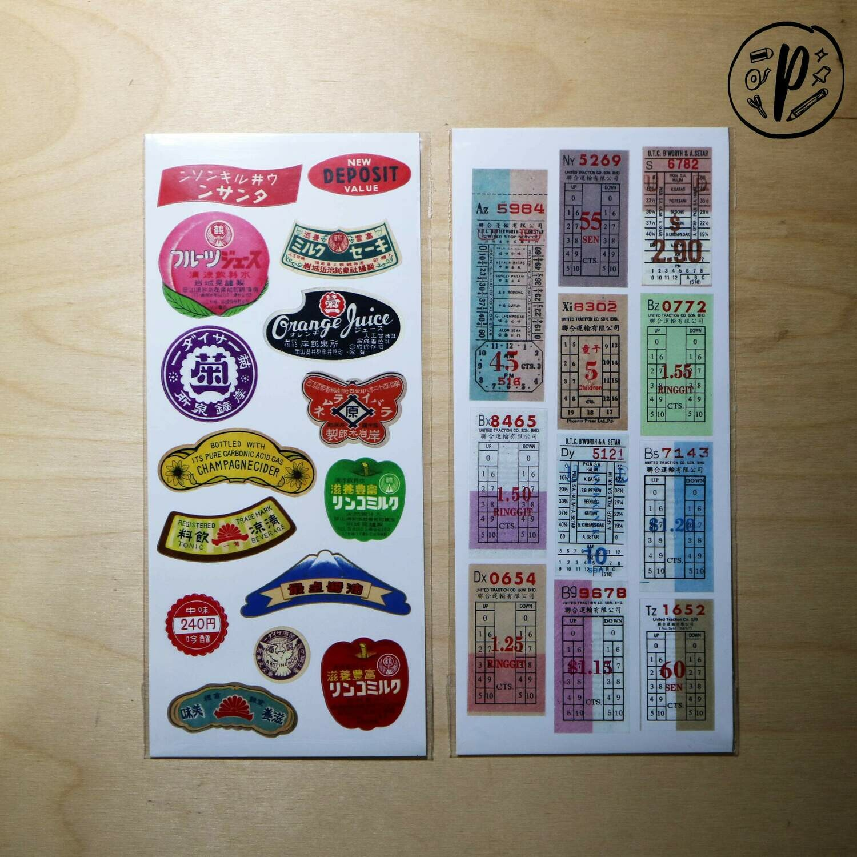 Vintage Stickers Set