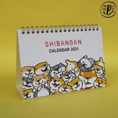 Shibanban Dog 2021 Calendar