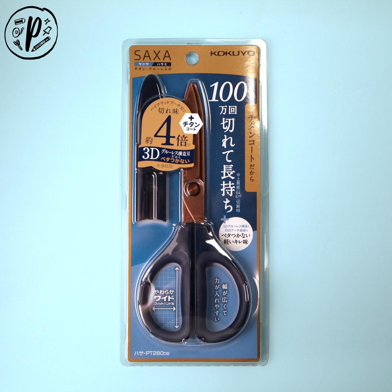 Kokuyo Saxa Non-stick Scissors (Navy Blue)