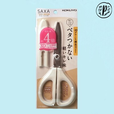 Kokuyo Saxa Non-stick Scissors (White)