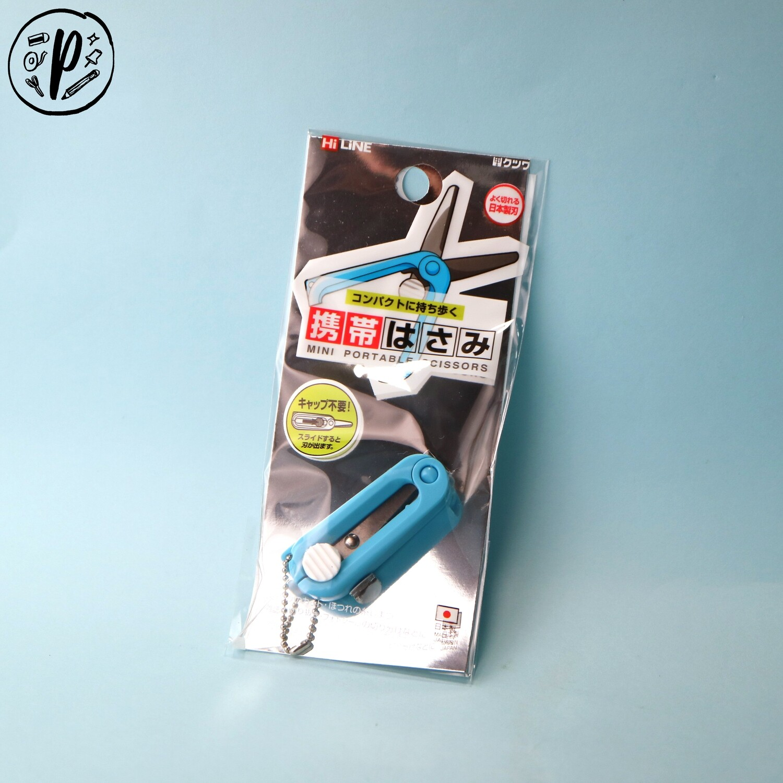Mini Portable Scissors (Blue)