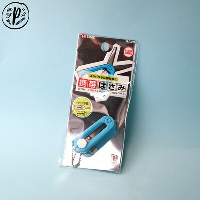 Mini Portable Scissors (Blue)
