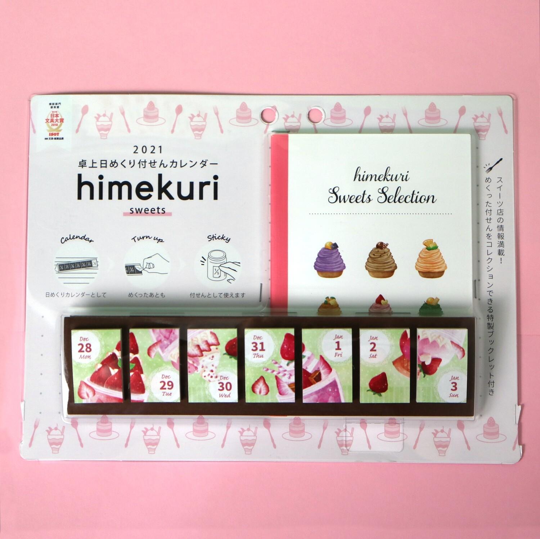 Himekuri Sticky Calendar 2021 (Sweets Shops)
