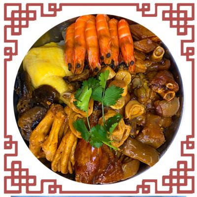 尊尚珍饈盆菜