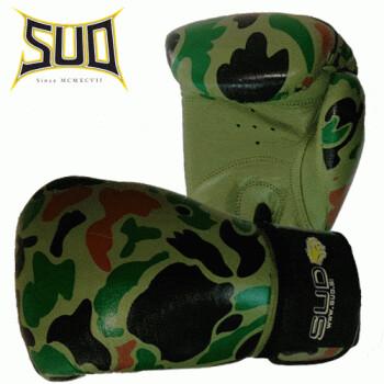 Boks rokavice vojaške 10oz