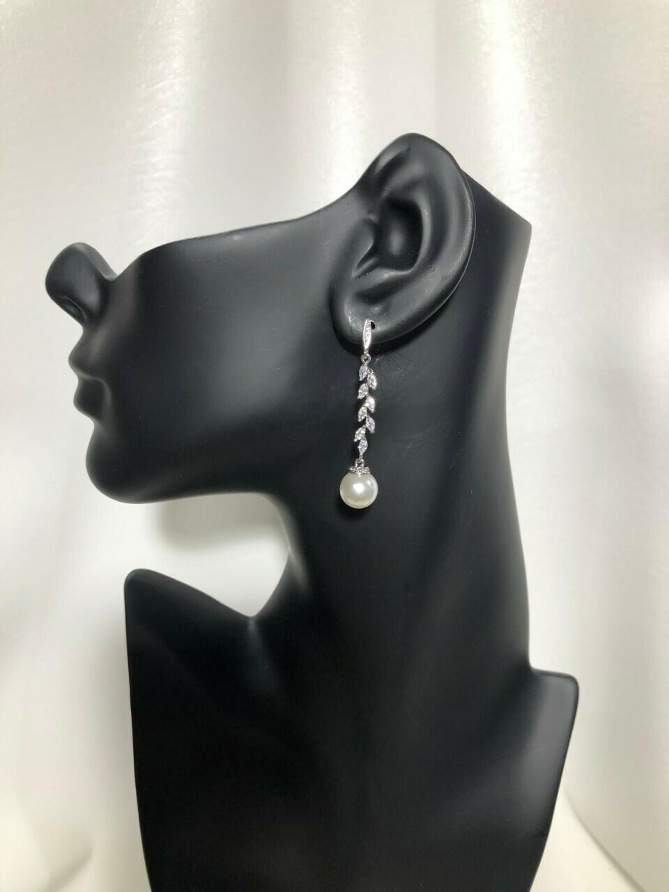 Long Marquis Leaf Pearl Drop Earring