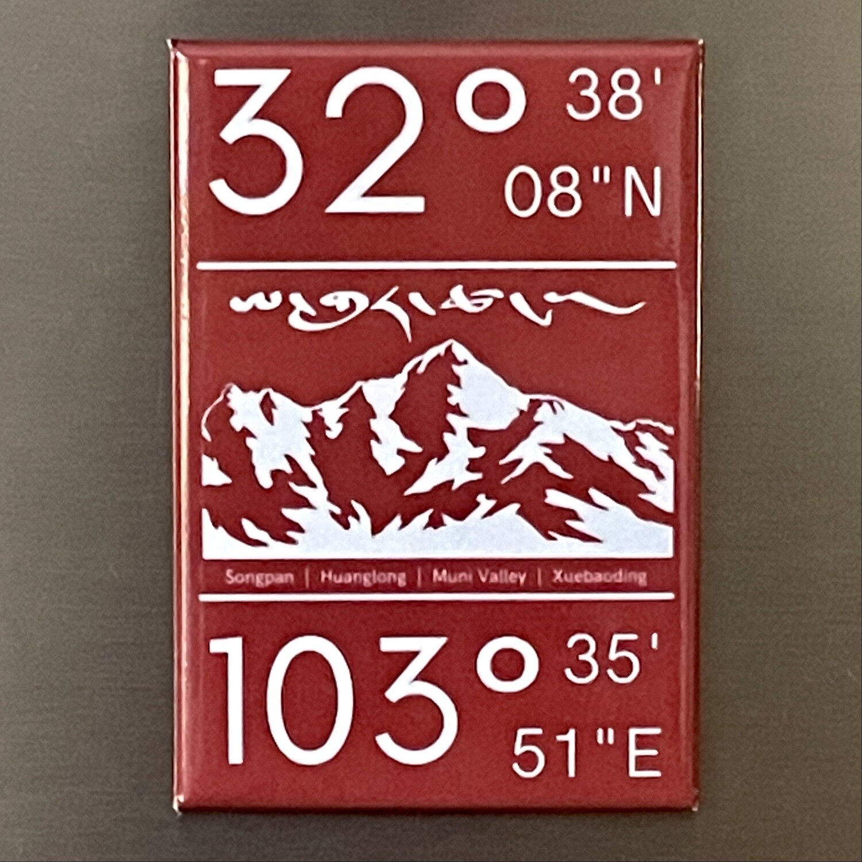 Songpan Refrigerator Magnet