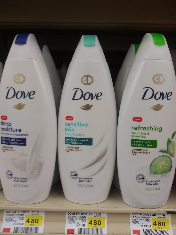 Cash Saver: Dove Body Wash 12floz