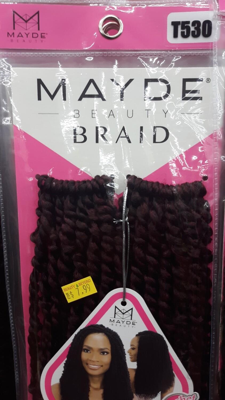"Maybe Beauty 14"" (T530)"