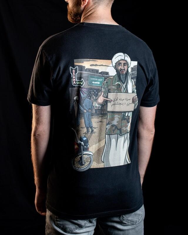 T-Shirt | Man Love Thursday