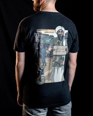 PRE-SALE T-Shirt | Man Love Thursday