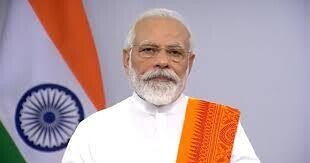 Modi Addon Ped GTA 5