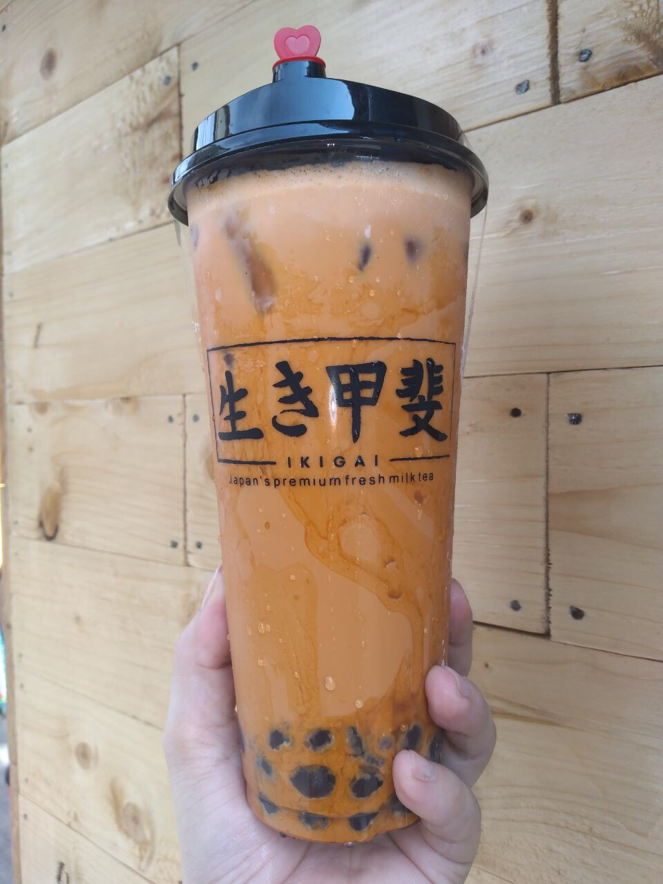 Thai Milk Tea (V)
