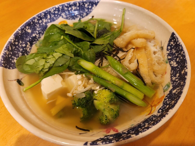 Japanese Udon (Veggie)