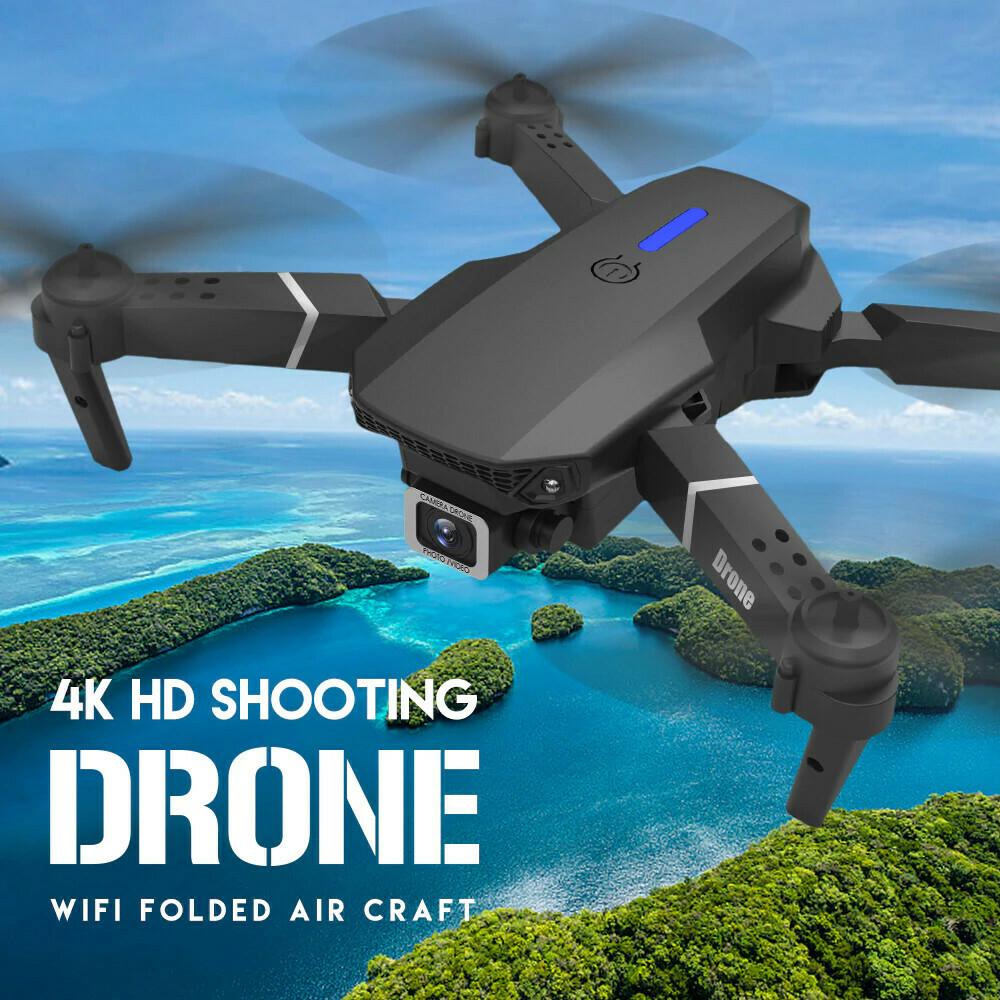 LSRC 2020 New RC drone E525