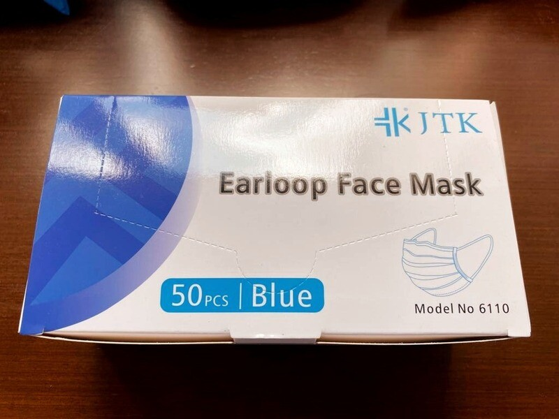JTK Face Mask (FOR AANP CHARITY FUND)