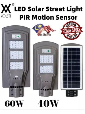 Outdoor Lighting / Waterproof Volente All-in-one Motion Sensor Integrated Solar LED Street Light 40W-60W