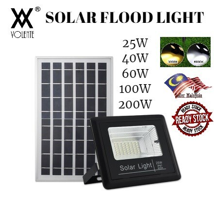 Outdoor Lighting / Waterproof IP67 Volente Solar Flood Light 25W / 40W / 60W / 100W / 200W