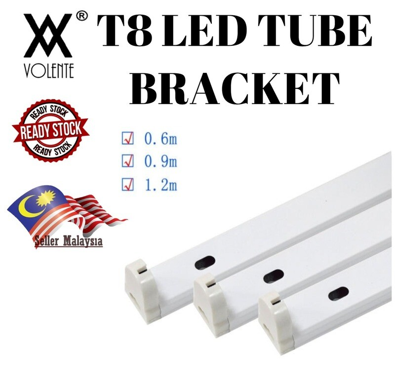 T8 Tube Simple Bracket for LED Tube LED Lighting Bulb Housing and cover for LED T8 tube ONLY