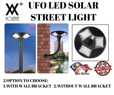 Outdoor UFO 30W Solar LED Garden Light with Motion Sensor and Remote Control (WITH WALL BRACKET/WITHOUT WALL BRACKET)