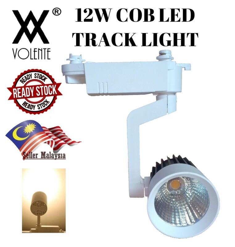 12W COB LED Track Rail Lamp Track Lighting Warm White 3000K