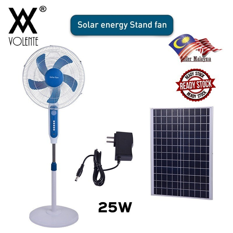 "25W SOLAR STAND FAN PORTABLE 16"" BLADE WITH SMALL LIGHTING AND 3 SPEED"