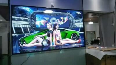 LCD Wall Display