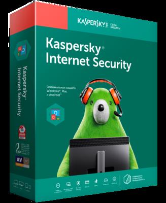 ПО Антивирус Касперского Internet Security на 2 устройства