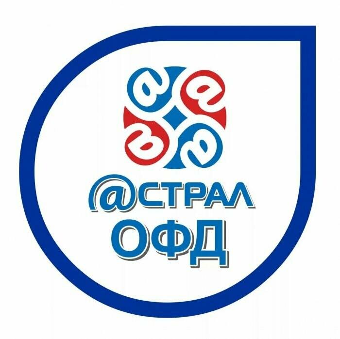 Код активации ОФД Астрал