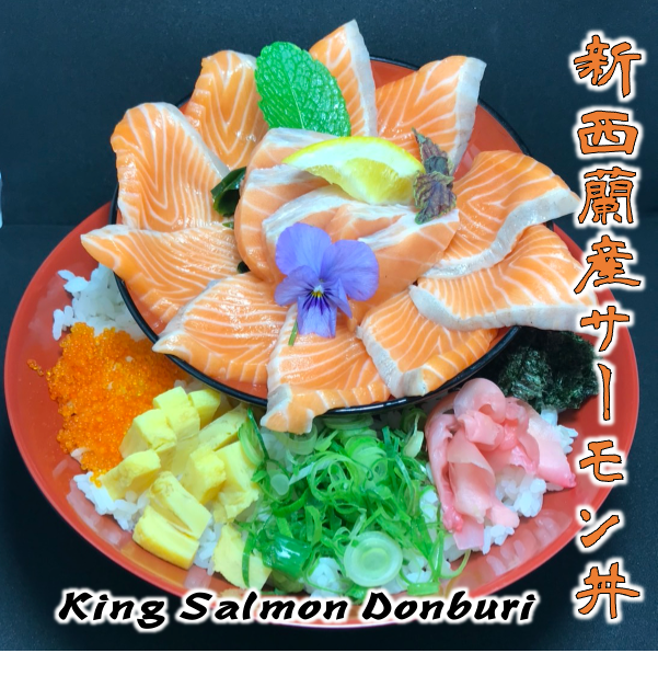 King Salmon Donburi