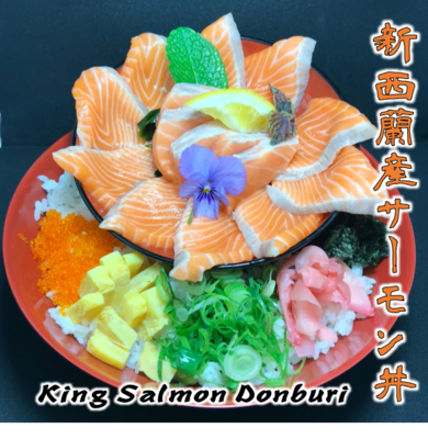 King Salmon Donburi