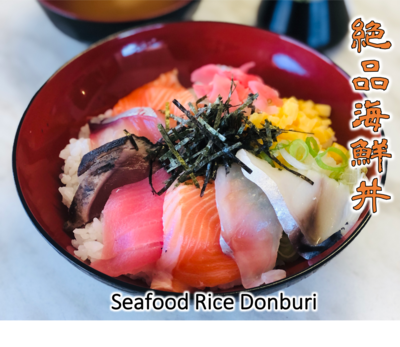 Seafood Rice Donburi