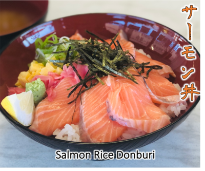 Salmon Rice Donburi