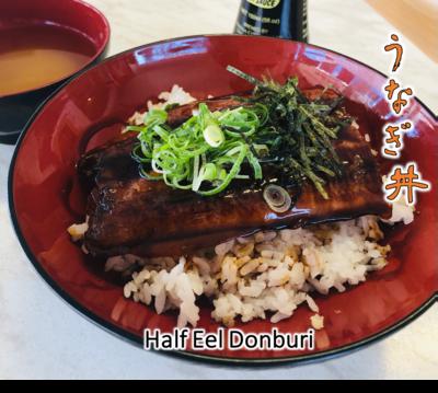 Half Eel Donburi
