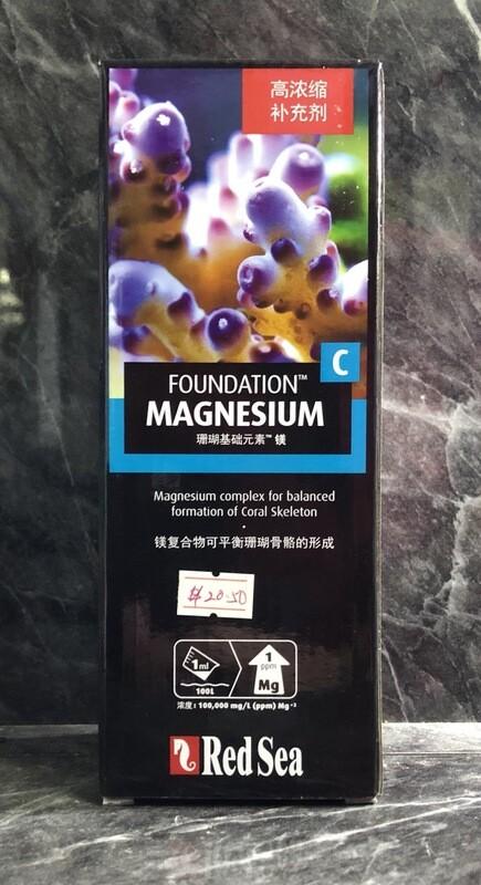 Red Sea Foundation C - Magnesium (500ml)