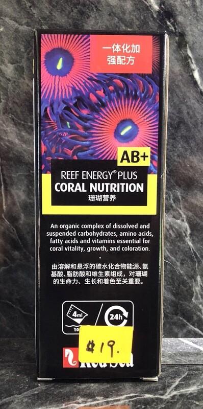 Red Sea Reef Entertaining AB+ (250ml)