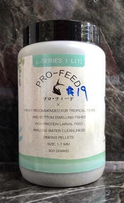 Pro-Feed 1.7mm Size (300g)