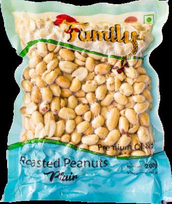 Roasted Peanuts - Plain