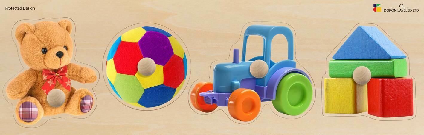צעצועים ריאלי
