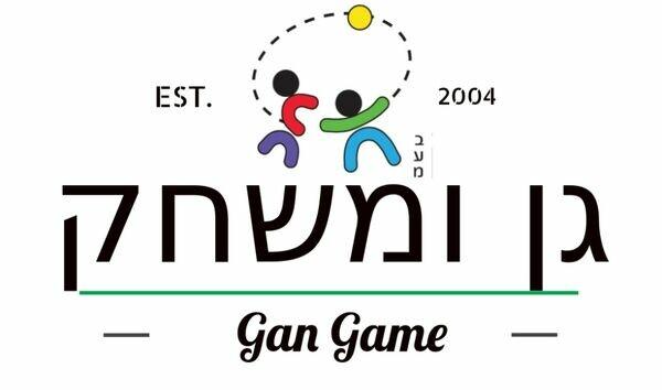 גן ומשחק Gan Game