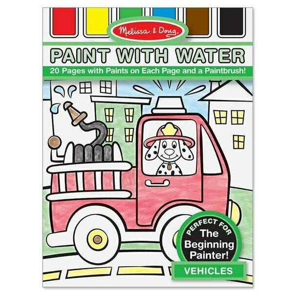 חוברת צביעה עם מים כלי רכב