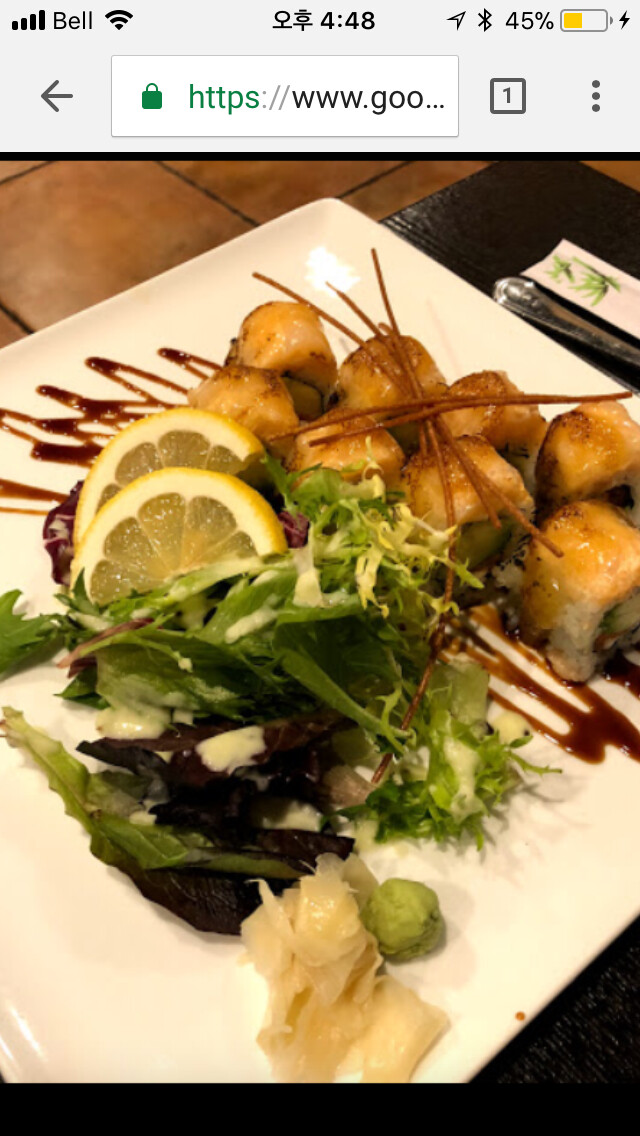 Scallop Motoyaki Roll