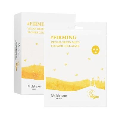 Muldream Vegan Green Mild Flower Cell Mask Pack of 10