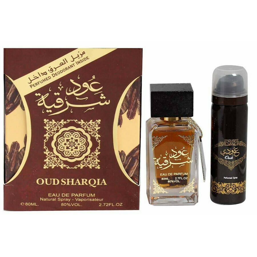Oud Sharqia Set (Eau De Parfum 80ml & Deo 50ml)