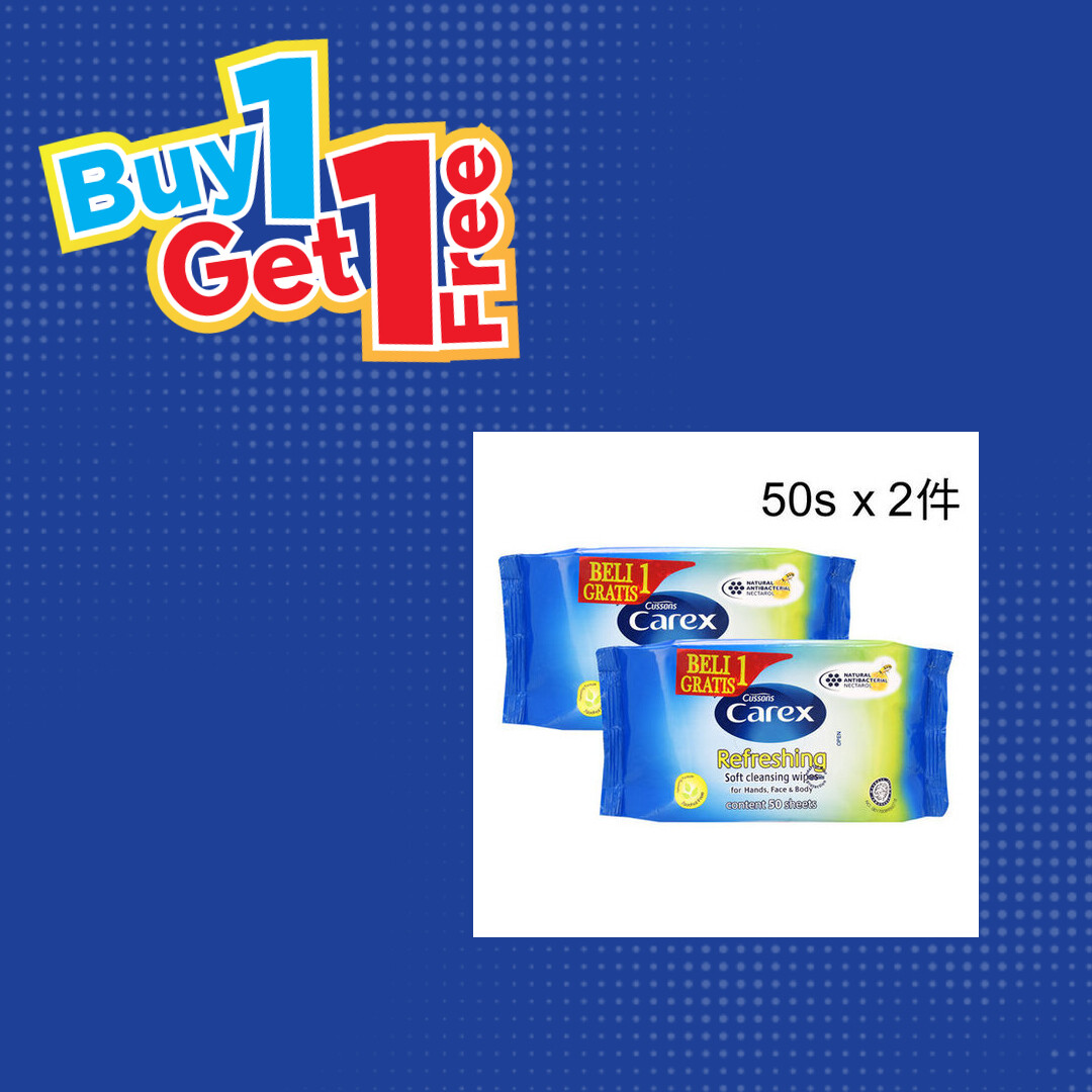 Cussons Carex Soft Cleansing Wipes