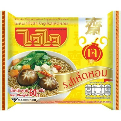 Wai Wai Vegetarian Noodles